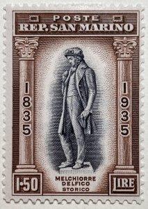 AlexStamps SAN MARINO #179 FVF Mint