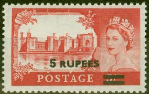 B.P.A in Eastern Arabia 1960 5R on 5s Rose-Red Type II SG57b Very Fine MNH