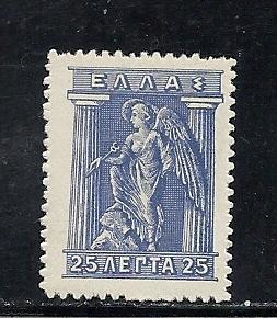 Greece #221 mint Scott cv $4.00