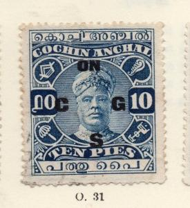 Cochin 1919-33 Early Issue Fine Used 10p. Optd 268177