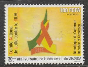 Cameroun  2011  Scott No. Nou003  (O)