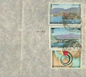 Gulf States ABU DHABI Cover UAE *Surcharge Issue* 1976 Commercial Air Mail Ap545