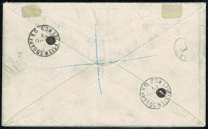MOROCCO-TANGIER VERY RARE!! 1953 QE II CORONATION COVER POSTED DAY BEFORE ISSUE