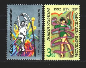 Ukraine. 1992. 83-84 in the series. Barcelona Summer Olympic Games. MNH.