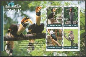 UG017 2014 UGANDA BIRDS OF PREY HORNBILLS BIRD WATCHING FAUNA #3230-3233 MNH