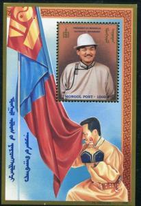 MONGOLIA 1998 PRESIDENT NATSAGYN BAGABANDI  - FLAG MINT STAMP SOUVENIR  SHEET!