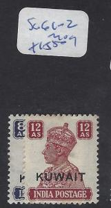 KUWAIT  (PP2102B)  ON INDIA KGVI  8A-12A  SG 61-2   MOG