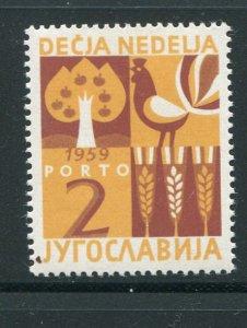 Yugoslavia #RA22 Mint - Penny Auction