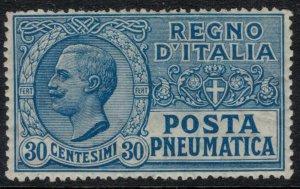 Italy #D6*  CV $8.00