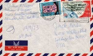 Mali to Los Angeles,CA 1973 Airmail Cover