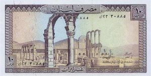 LEBANON # 63f BANKNOTE - PAPER MONEY 10.00LL 1986 NEW UNCIRCULATED