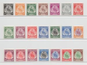 Malaya Negri Sembilan - 1949 - SG 42-62 - MNH