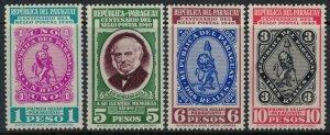 Paraguay #378-81*  CV $4.15  Postage Stamp Centenary