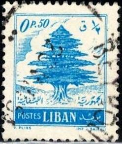 Cedar of Lebanon, Lebanon stamp SC#266 used