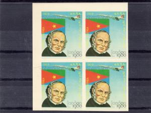 Eritrea 1980 Concorde/Sir Rowland Hill/London 80 set imperf.Block of 4