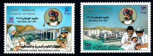 [I1869] Oman 1987 good set of stamps very fine MNH