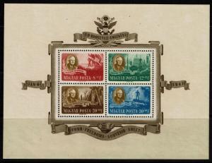 Hungary SC# B198A-D, Souvenir Sheet, Mint Never Hinged, see notes - Lot 071317