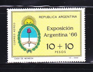 Argentina CB37 Set MNH Coat Of Arms