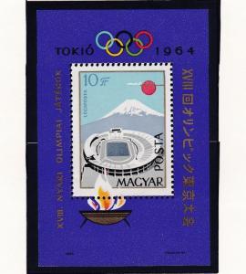 HUNGARY      1964  18TH OLYMPIC  GAMES  SOUVENIR SHEET   MNH   229