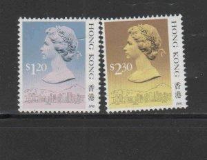 HONG KONG #592-593  1998  QEII  MINT  VF NH  O.G