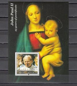 Somali Rep., 2003 Cinderella issue. Pope John Paul II Anniversary s/sheet.