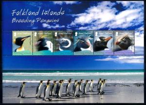 [66821] Falkland Islands 2008 Birds Breeding Penguins Souvenir Sheet MNH