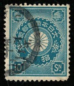 Japan 10sen, 1899 Chrysanthemum, SC #102 (T-4568)
