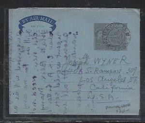 CYPRUS (P2408B) COVER PS AEROGRAM QEII  25 M  FAMAGUSTA 1956 TO USA