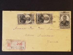 1946 Meiganga Cameroon to American School of Yaounde Mission Registered Cover