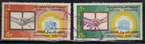 Saudi Arabia Scott 648-649 Used UNESCO set 4P thinned