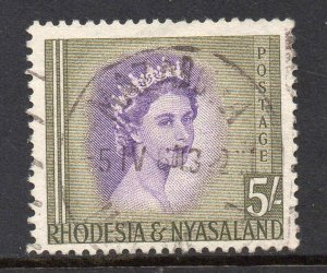 Rhodesia Nyasaland 1954 QEII 5/- SG 13 used