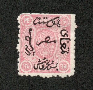 Egypt - Sc# 5 Mint no gum  / rough perf     -       Lot 0720097