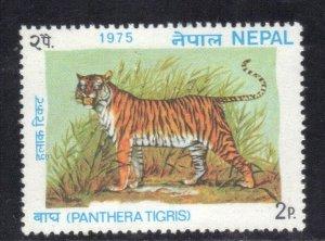 NEPAL SC# 304 **MNH** 2p 1975  TIGER  SEE SCAN
