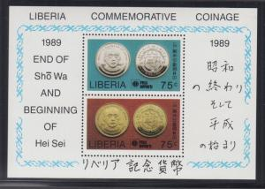 Liberia Sc 1147 MNH. 1989 Commemorative Coins Souv Sheet, Wholesale Lot of 10
