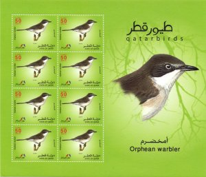 Qatar. 2009. Birds. MNH.