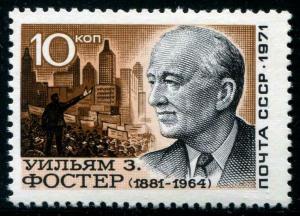 HERRICKSTAMP RUSSIA Sc.# 3915A 1971 Error Stamp 1964 Incorrect Date!