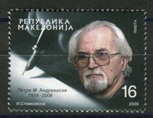 079 - MACEDONIA 2009 - Petre Andrevski - Writer -MNH Set