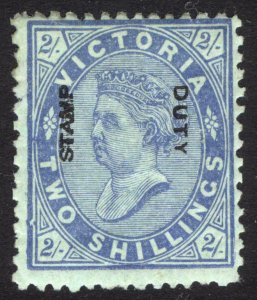 Victoria 1885 2s Ultra o grn Opt STAMP DUTY SG 307 Sc 158 LMM/MLH Cat£140($183)