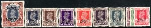1944 Oman KGVI official's complete set MLH set 1 Sc# O1 / O10 CV $21.80