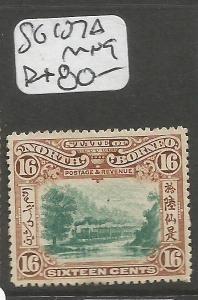North Borneo SG 107a MNG (8cmp)