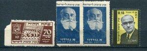 Israel,JNF,KKL. 4 misperf (1 fantail)  Error Stamps (x4). MNH Sku 724