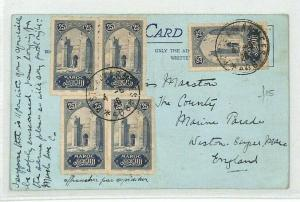 France Colonies MOROCCO Army Post GB Weston 1926  {samwells-covers} CG28