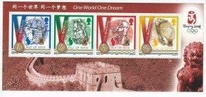 ISLE OF MAN ONE WORLD ONE DREAM BEIJING 2002 MNH S/SHEET