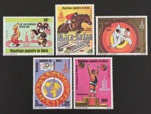 Benin 1980 #469-73, MNH, CV $5.80