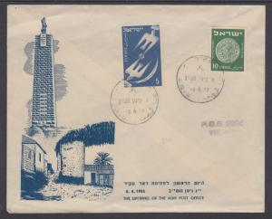 Israel Sc 19, 52 on 1952 Cover Commemorating Aqir Post Office Opening