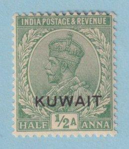 KUWAIT 17  MINT  HINGED OG*  NO FAULTS VERY FINE!