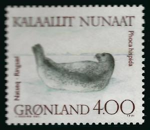 Beautiful Greenland #233 MNH VF...Kalaallit is Hot now!
