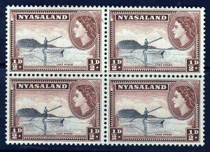 NYASALAND Queen Elizabeth II 1953 ½d. Black & Brown  BLOCK OF 4 SG 173a MINT