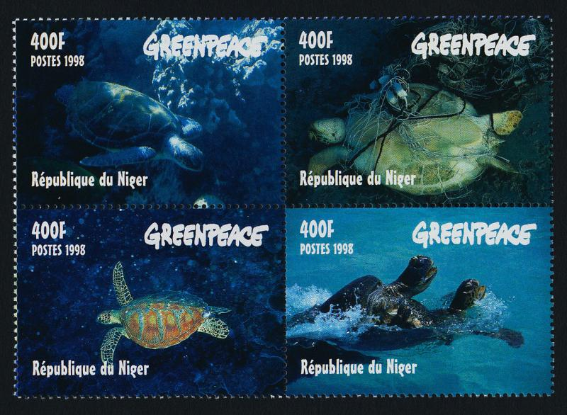 Niger 976 MNH Greenpeace, Turtles