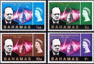 BAHAMAS 1966 Churchill Commemorative Set SG267-271 MH